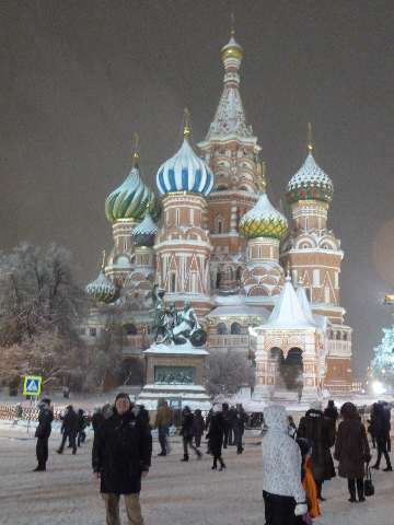 Red Square New Years Eve